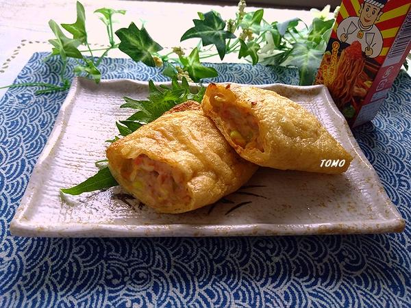 ツナと刻み生姜の油揚げ包み1