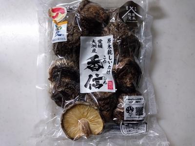 筍と干しシイタケの炊き込みご飯1