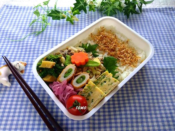 菜の花の筍の味噌漬け和え1