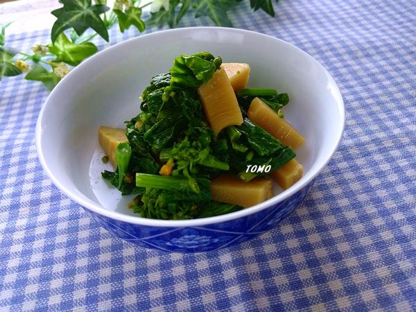菜の花の筍の味噌漬け和え