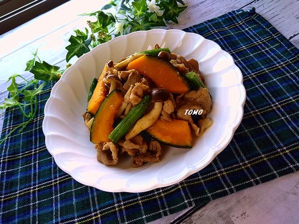 カボチャと豚肉の焼肉のタレ炒め
