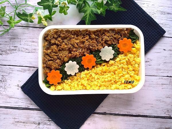 サバ味噌煮缶と群馬県産ほうれん草のナムルの3色弁当