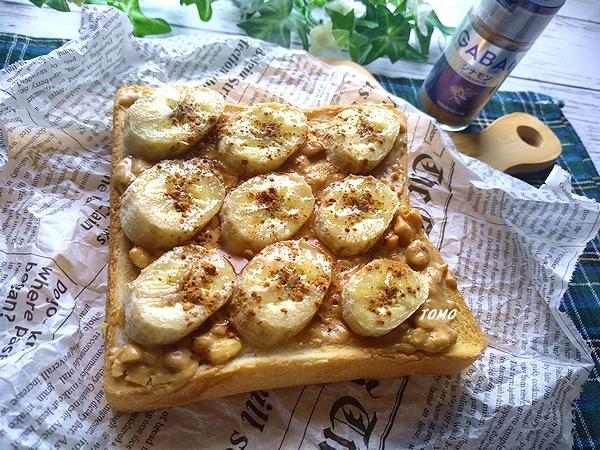 ピーナッツバターとバナナのシナモントースト1