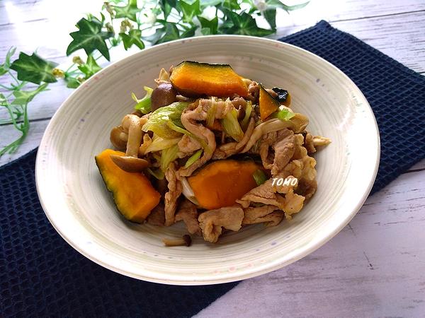 かぼちゃと豚肉の甘辛生姜炒め