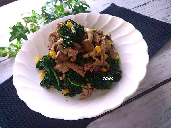カリーノケールと牛肉の黒コショウ炒め