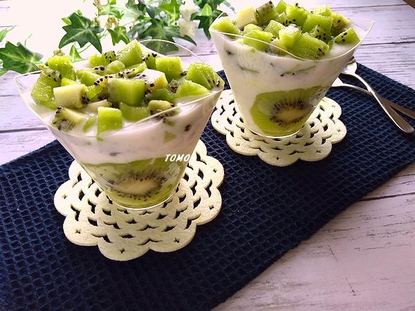 キウイの甘酒ヨーグルトパフェ