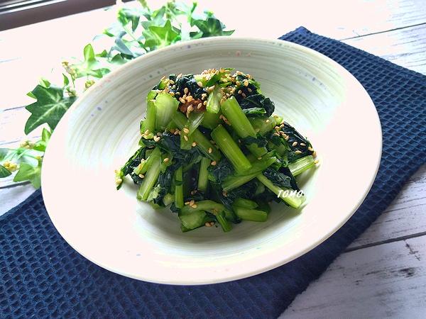 小松菜の梅干し和え