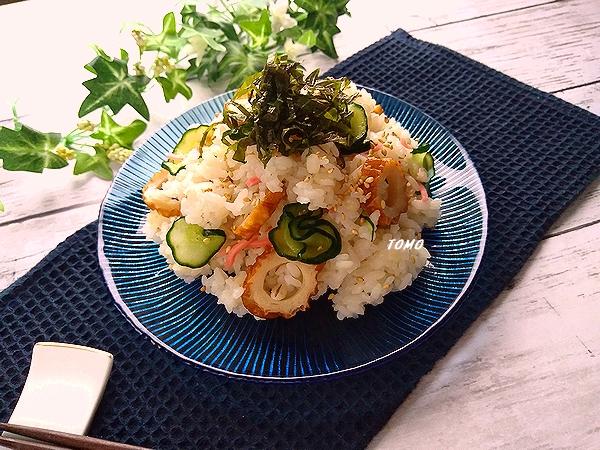 きゅうりと紅ショウガの混ぜご飯1