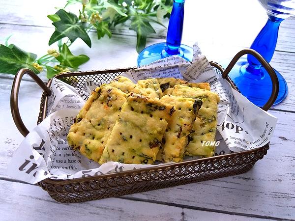 群馬県産小松菜のチーズクラッカー