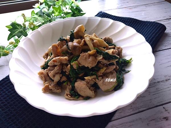 モロヘイヤと豚肉の麺つゆ炒め