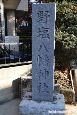 野塩八幡神社  清瀬市野塩2