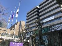 港区役所半旗