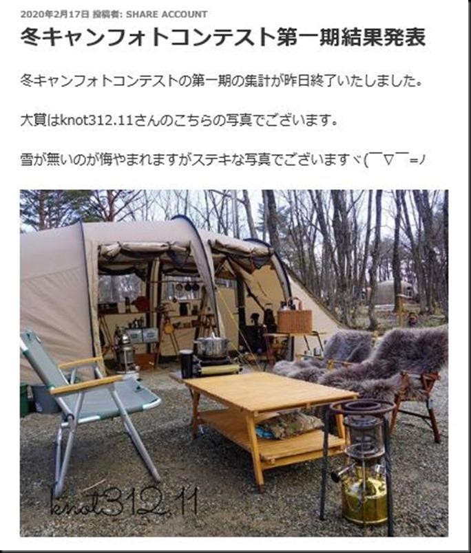 ennzeru202002-03-009