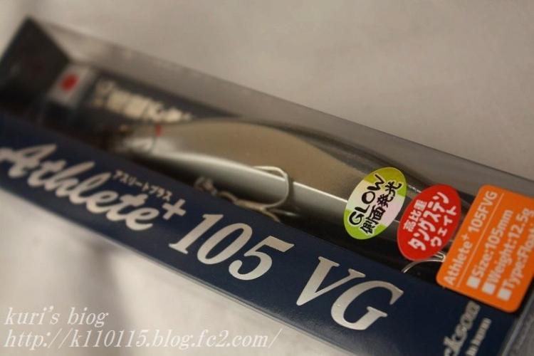 2021アスリートプラス105FVG (1)