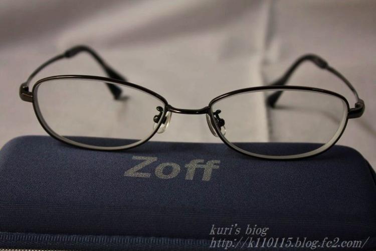 2021調光レンズ (1)