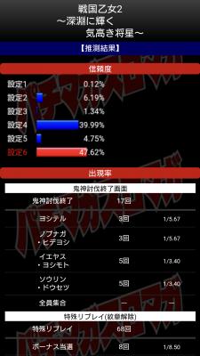 Screenshot_20210130-194321~2