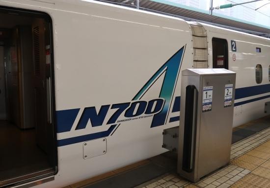 東京駅 新幹線N700A