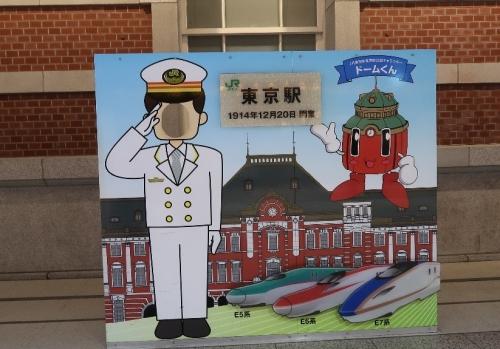 東京駅 顔出し看板