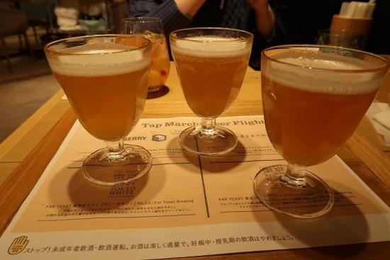 クラフトビール3種類飲みくらべセット