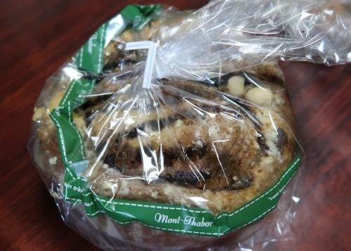 北海道牛乳パン贅沢チョコレート