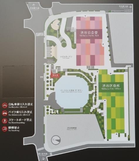 渋谷公会堂と渋谷区役所
