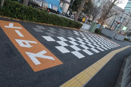 渋谷 スタート