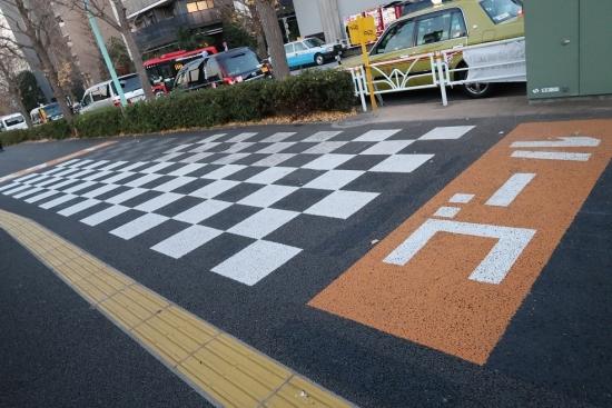 渋谷 ゴール
