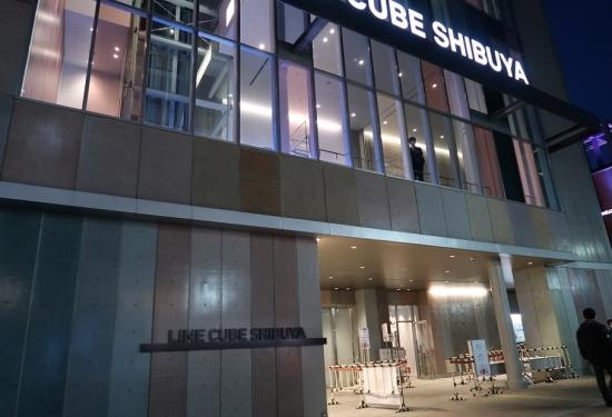 LINE CUBE渋谷