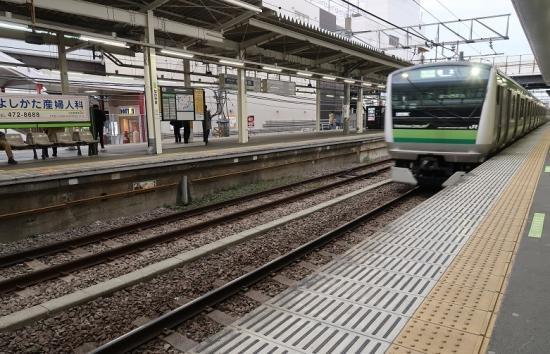 横浜線 長津田駅