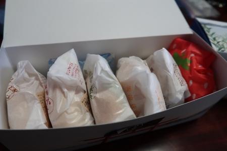 八天堂さんクリームパン