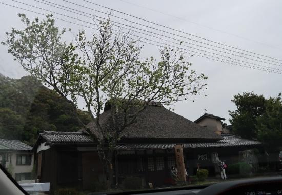 丸子宿(まりこのしゅく)