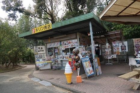 浜松市動物園 売店
