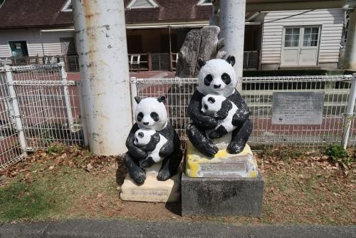 浜松市動物園 WWFパンダ像