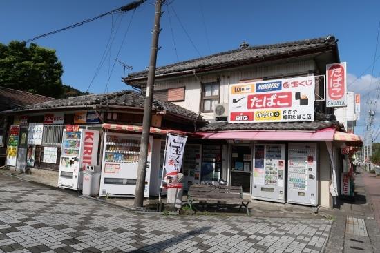 天竜二俣駅前