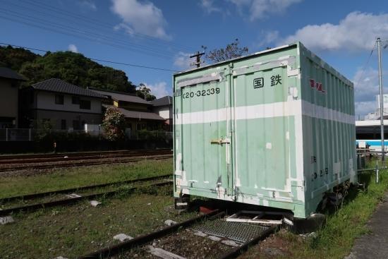 天竜二俣駅 国鉄コンテナ