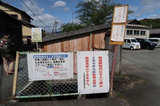 天竜浜名湖鉄道 天竜二俣駅 第3村