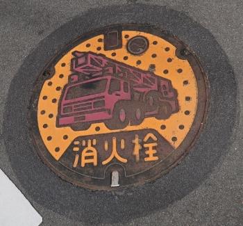 天竜浜名湖鉄道 天竜二俣駅 消火栓マンホール