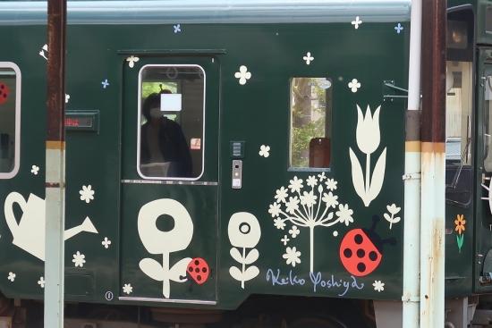 花のリレー・プロジェクト ラッピング列車