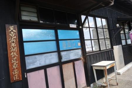 天竜浜名湖鉄道 天竜二俣駅