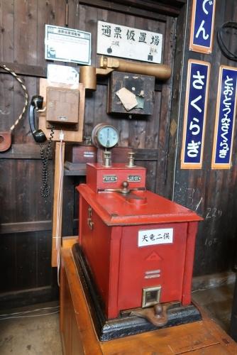 天竜浜名湖鉄道 天竜二俣駅 鉄道歴史館