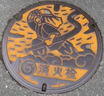 浜松市天竜区 消火栓マンホール