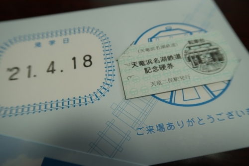天竜二俣駅 転車台ツアー切符