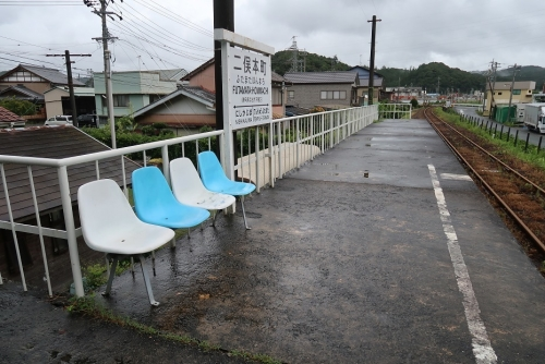二俣本町駅