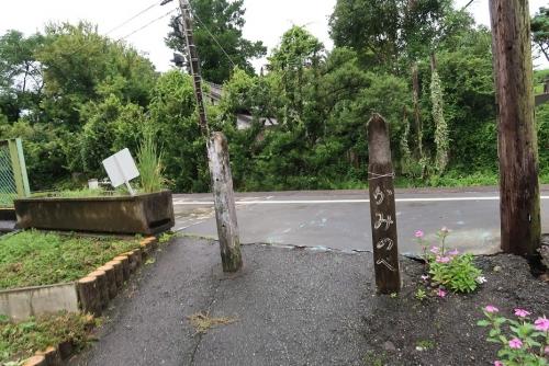 天竜浜名湖鉄道 上野部駅