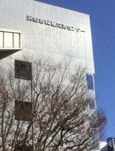 静岡20203