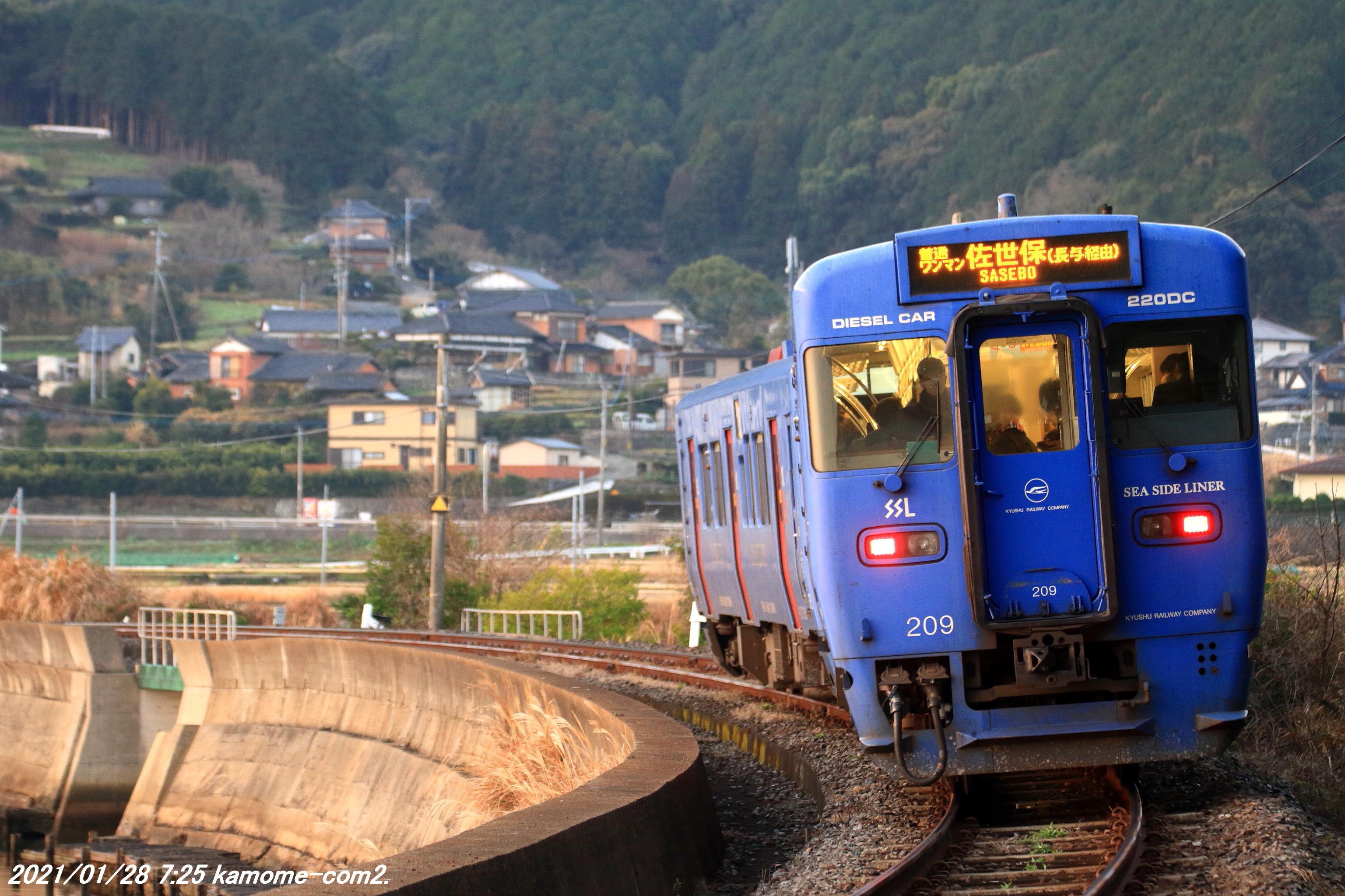 キハ220・2連@長崎本線・東園