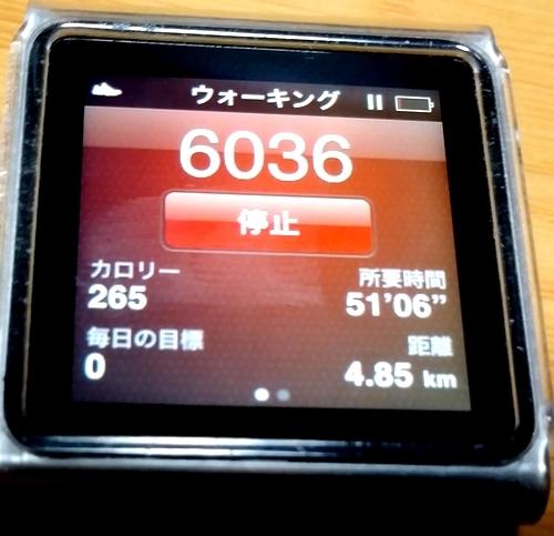 リアルジョギング20200926