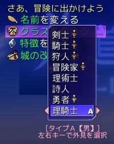 片道勇者理騎士開放2