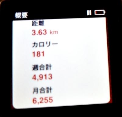 ウォーキング20201016 (2)