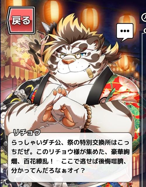 放サモ奇術師アイテムコンプ (16)